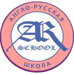 Anglo-Russian school