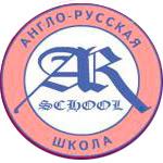 Британский колледж в Москве